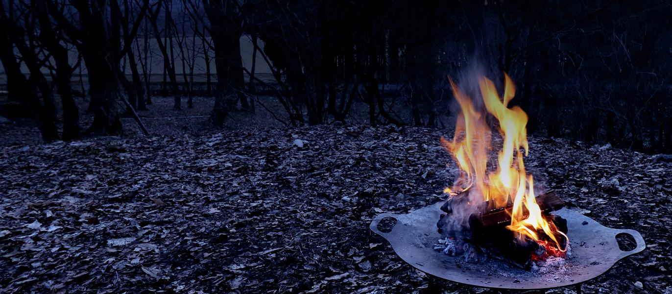 火で遊び、火を楽しむ大人へ